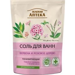 "BATH SALT ""VERBENA &..."
