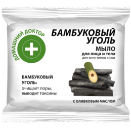 BAMBOO CHARCOAL SOAP FOR...